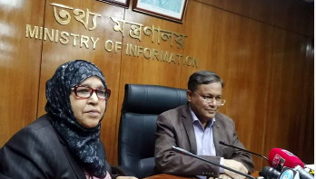 খালেদা জিয়ার বিরুদ্ধেও তদন্ত প্রয়োজন: তথ্যমন্ত্রী
