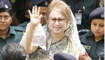 খালেদা জিয়ার খনি দুর্নীতি মামলায় শুনানি ২৯ মার্চ