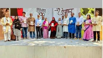 'মমতাজউদদীন আহমদ: আমার শিক্ষক' বই প্রকাশ