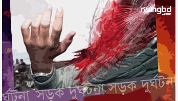 Passer-by run over, killed in C'nawabganj