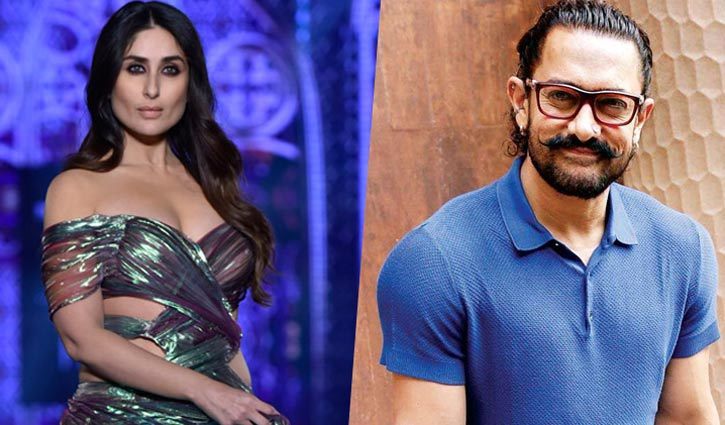 What Aamir writes about Kareena on Valentine's Day
