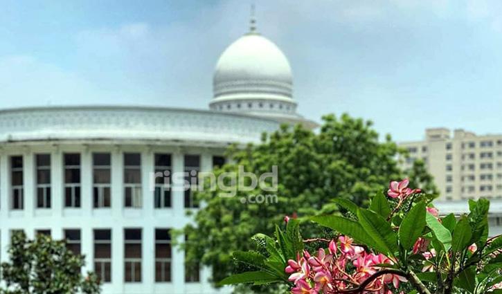 South East University fined Tk 10 lakh