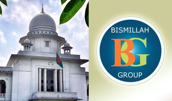HC for issuing red alert against 7 of Bismillah Group