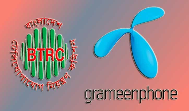 GP to pay Tk 1,000cr to BTRC
