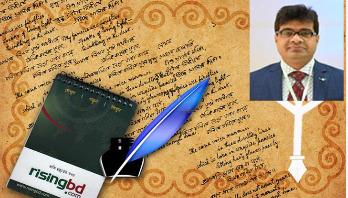ইউজিসি, শিক্ষা মন্ত্রণালয় এবং পাবলিক বিশ্ববিদ্যালয়ের সম্পর্ক