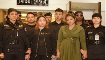 Papiya, her husband remanded for 15 days