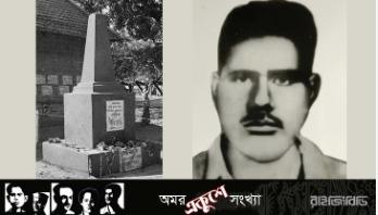 ঢাকার প্রথম শহীদ মিনার এবং একজন পিয়ারু সরদার