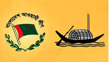 AL's programmes on Bangabandhu's Homecoming Day