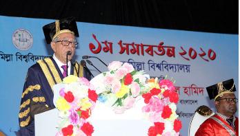 Launch social revolution against drug abuse: President