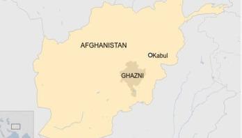 আফগানিস্তানে বিমান বিধ্বস্ত হওয়া নিয়ে ধুম্রজাল