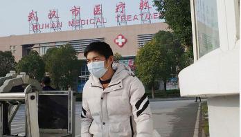New Coronavirus Outbreak kills 2 in China