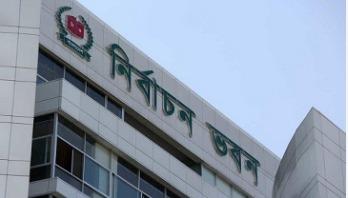 Dhaka city polls deferred to Feb 1