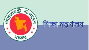 SSC exam rescheduled due to Dhaka city polls