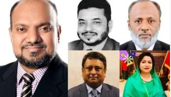 Jatiya Party names 37 vice-chairman