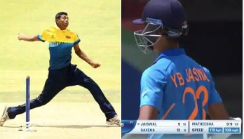 Did 17-year-old Sri Lankan bowl the fastest ball ever?