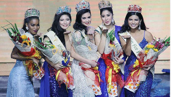 'Miss Earth Bangladesh' contest launched