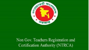 Results of 15th Teachers' Registration final exams published
