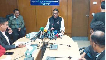 Stay away from movement: Quader