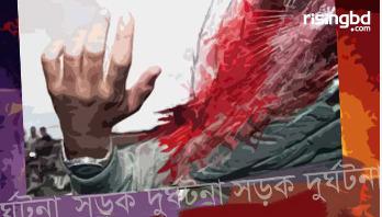 নসিমন উল্টে মাছ ব্যবসায়ী নিহত