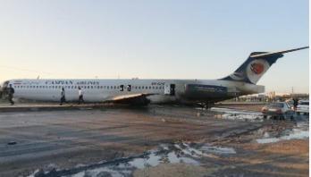Iranian plane skidded off runway onto a city road