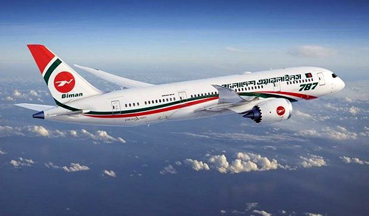 Special flight to take back Bangladeshis from china