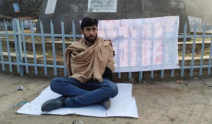 Rape of DU student: Sifat goes on hunger strike