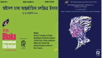 Dhaka International Film Festival set to kick off Jan 11