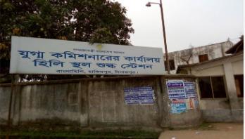 হিলি বন্দরে আমদানী-রপ্তানী বন্ধ