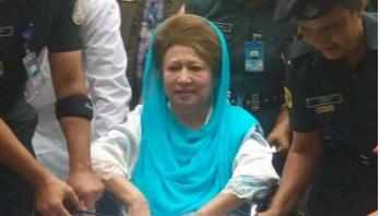 Charge hearing in Khaleda's Gatco graft case Feb 3