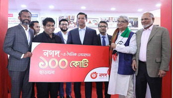 Nagad becomes no. 1 DFS Operator in Bangladesh