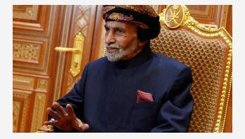 Sultan Qaboos of Oman dies