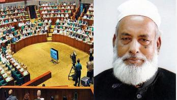 137,198 Bangladeshis to perform Hajj this year