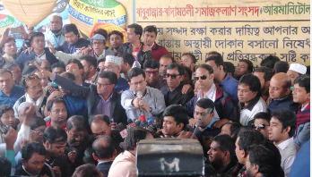 'উন্নয়ন পরিকল্পনা নয়, অভিযোগ নিয়ে ব্যস্ত বিএনপি'