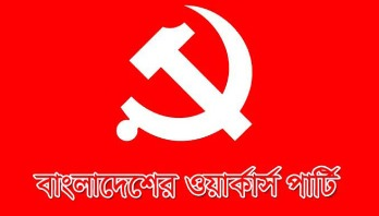 Nasir steps down from Workers Party