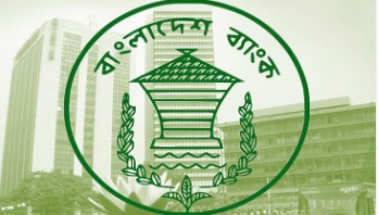 Banks to remain closed Tuesday for Bogura, Jashore by-polls
