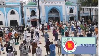 'Offer Eid prayer in mosque following health advice'