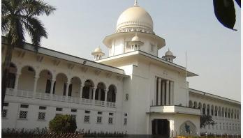 সোমবার থেকে বসছে ভার্চুয়াল আপিল বিভাগ