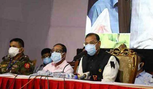 চট্টগ্রাম সিটি কর্পোরেশনের ২৪৩৬ কোটি টাকার বাজেট ঘোষনা