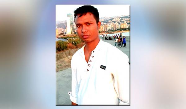 বৈরুতে বিস্ফোরণ: ব্রাহ্মণবাড়িয়ার রনির মৃত্যু