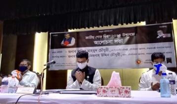 জিয়া ১৫ আগস্ট-৩ নভেম্বরের খুনিদের মদদদাতা: নৌ প্রতিমন্ত্রী