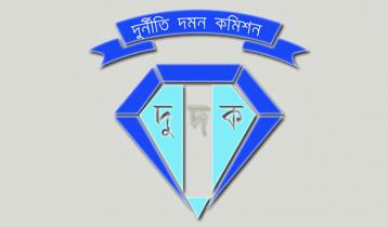 মুগদা হাসপাতাল-হোটেল সুপার স্টারের নথিপত্র তলব