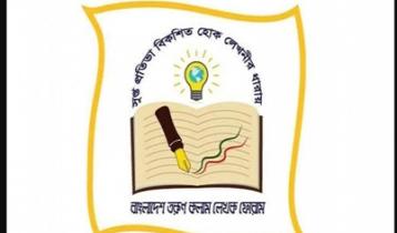 ইবি তরুণ কলাম লেখক ফোরামের পূর্ণাঙ্গ কমিটি ঘোষণা