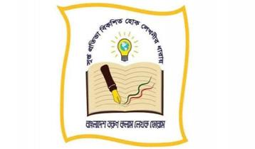 বাংলাদেশ তরুণ কলাম লেখক ফোরামের পূর্ণাঙ্গ কমিটি গঠন