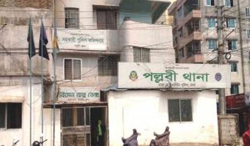 পল্লবী থানায় বিস্ফোরণ: রিমান্ড শেষে তিন আসামি কারাগারে