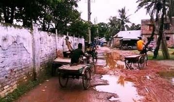 রূপসার বীরশ্রেষ্ঠ রুহুল আমিন সড়ক: নির্মাণের ৩ বছরেই মরণফাঁদ