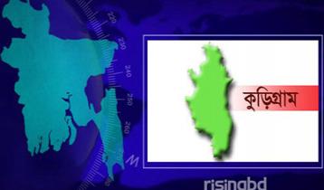 রৌমারী সীমান্তে বিএসএফ'র গুলিতে বাংলাদেশি নিহত