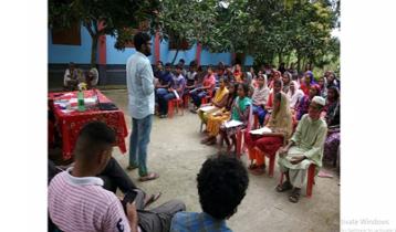 বাগাতিপাড়ার শিক্ষার্থীদের স্বপ্ন দেখাচ্ছেন একঝাঁক তরুণ