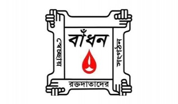 বাঁধনের নতুন কমিটি ঘোষণা