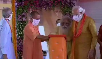 রামমন্দিরের ট্রাস্ট প্রধানের করোনা, মোদির সঙ্গে ছিলেন মঞ্চে