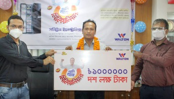 Dinajpur youth gets Tk.10 lakh buying Walton fridge